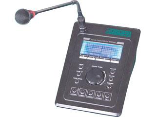 MAG5588-遥控分区寻呼器