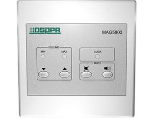 MAG5803-网络媒体矩阵音控器