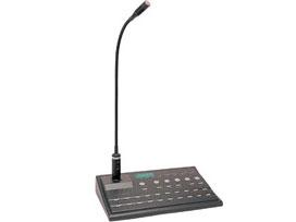 MAG5805-网络媒体矩阵寻呼器