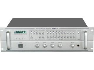 ADR6435-简易数码多址系统主机