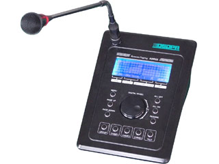 ADR32-遥控分区寻呼器