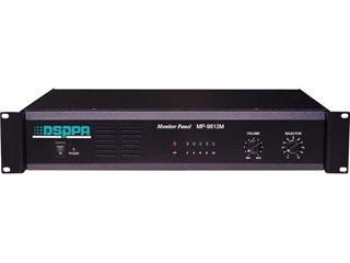MP9812M-十路監聽器
