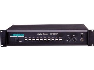 MP9810P-分區尋呼器