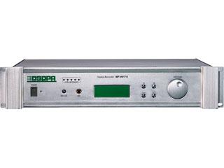 MP9917II-數碼錄音器