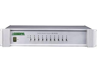 MP9913B-广播分区器