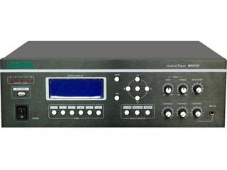 MP8712/MP8735/MP8745-大管家智能廣播一體機