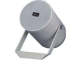 CE-701D-室內號角喇叭(ABS材料)