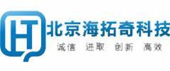 北京海拓奇科技有限公司