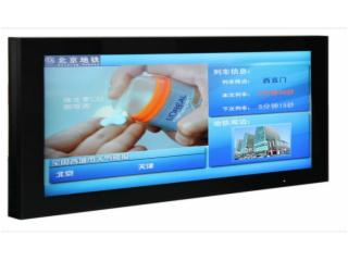 (YXD72L-WB)-72寸高清网络广告机(YXD72L-WB)
