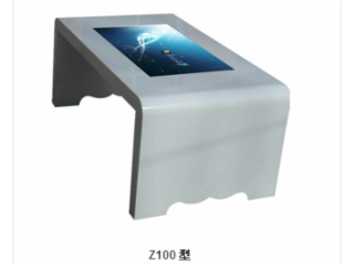 Z100 型、Z200型、D300 型、D700 型-多點觸摸桌