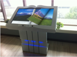 液晶翻書系統-虛擬翻書系統