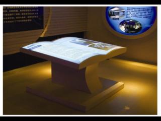 投影翻書系統-虛擬翻書系統
