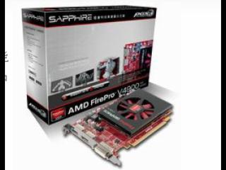 AMD FirePro? V4900-藍寶 AMD FirePro? V4900