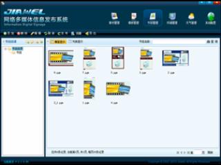 DMS100-多媒体信息发布系统 标准版