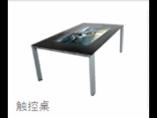 ProTouch iDesk擬態桌-觸控桌