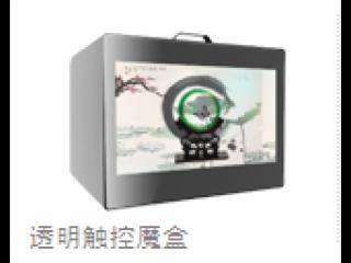 .-透明觸控魔盒