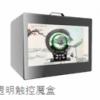 透明触控魔盒-.图片