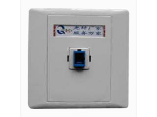 QS-SC-FP-SC/FC/ST/LC单口光纤面板