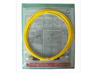 QS-2FCFC-SM3M-FC-FC/SC/ST單模雙芯光纖跳線
