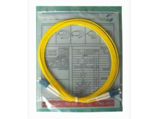 QS-2LCFC-MM3M-LC-FC/SC/ST單模雙芯光纖跳線