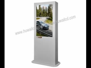 OD46P01-46户外高清LCD广告机