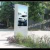 32寸户外广告机-FD32P02图片