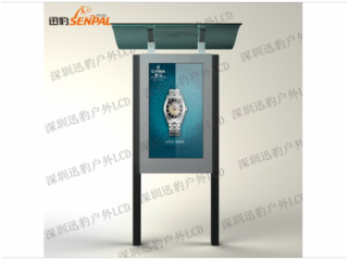 .-42寸户外液晶LCD
