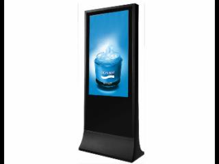 SY4210b(单机或网络皆可)-定制高清广告机
