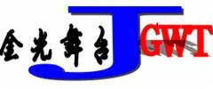 泰州金光舞台设备安装工程有限公司
