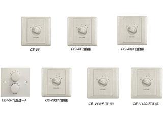 CE-V6~CEV120-音控開關