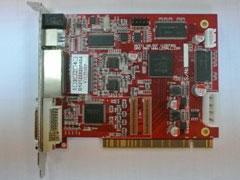 DBS-HVT11IN-11代全彩內置發送卡