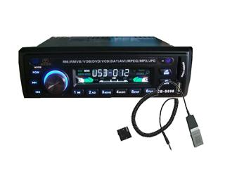 CB-S696-新款硬盘播放器(MP5)(单层)