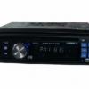 车载CD播放机-681CD图片