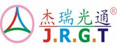 深圳市杰瑞光通科技有限公司