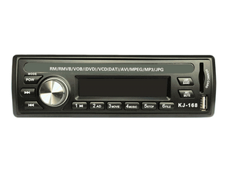 .-车载MP5硬盘播放器(外挂式)