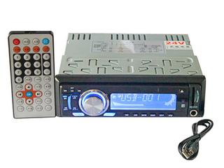 .-车载MP5硬盘播放器(抽拉式)