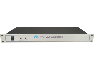 EVA-FC900-無線遙控接收機