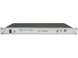 EVA-FM200-尋址廣播調制器