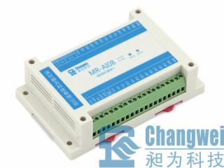 MR-AO08-八路电压电流模拟量信号输出模块