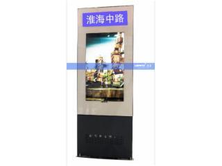 UI-LFQF550-优安55寸户外LCD广告机