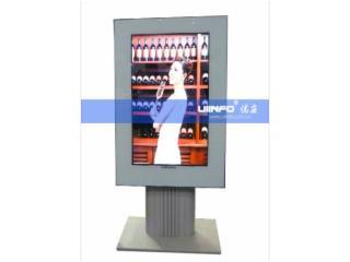 UI-LYBF460-优安46寸户外液晶广告机