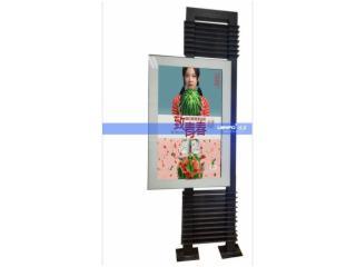 UI-YY550-优安户外55寸户外液晶广告机