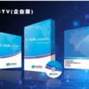 GTV数字标牌信息发布管理系统-.图片