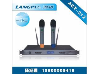 浪谱LANGPU一拖二UHF无线麦克风话筒领夹ACT-212-ACT-212图片