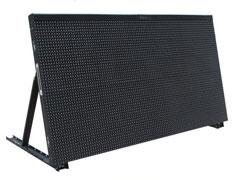 A12/A16-Klein Blue A系列户外彩色LED显示屏
