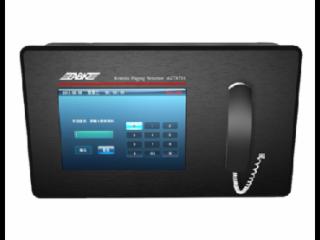 AXT8701-掛壁式智能尋呼臺