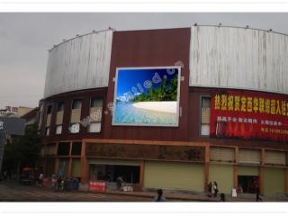 P10-深圳顾通科技-甘肃省户外全彩LED显示屏 led显示屏报价 led显示屏厂家