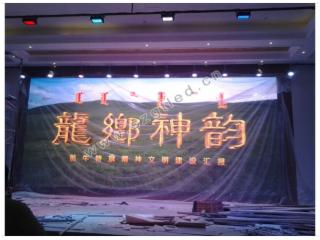 P6-P6高清全彩酒店显示屏