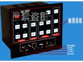 XK-TS8900-中控控制系统的选择