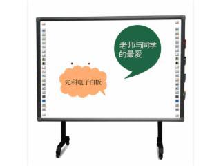 XK-H82P-中國馳名商標電子白板介紹